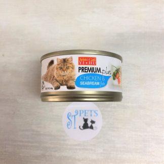 ARISTO-CATS PREMIUM PLUS CHICKEN Seabream