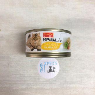 ARISTO-CATS PREMIUM PLUS CHICKEN Tilapia
