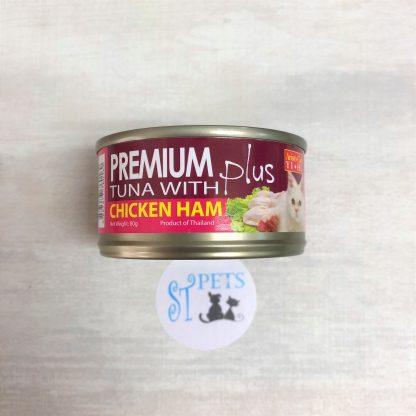 ARISTO-CATS PREMIUM PLUS TUNA Chicken Ham