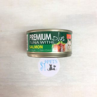 ARISTO-CATS PREMIUM PLUS TUNA Salmon