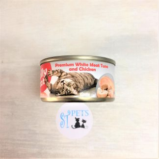 JOLLY CAT PREMIUM 80G WHITE MEAT TUNA and Chicken