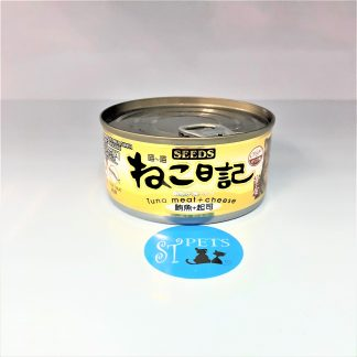 SEEDS Tuna Meat + Cheese 170g