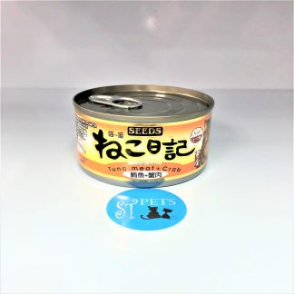SEEDS Tuna Meat + Crab 170g